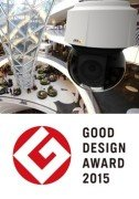 AXIS Q61-E Network Camera Series wins Good Design Award 2015 in Japan